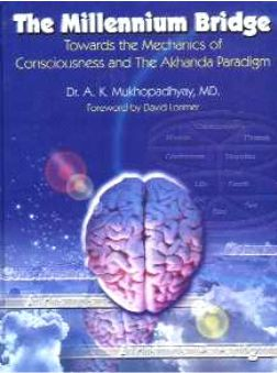 consciousness research topics